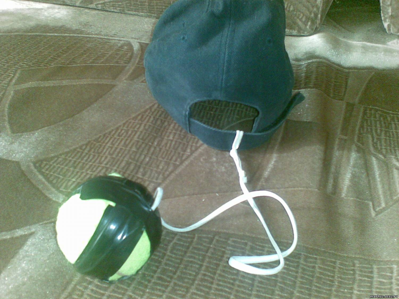Теннисный мяч на резинке для бокса как сделать